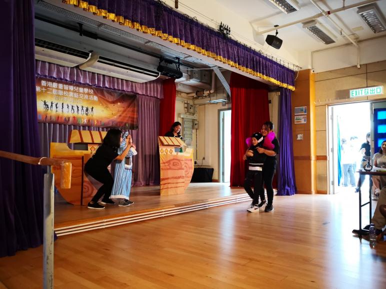 第十二屆「嚴重智障兒童學校聯校演藝交流」於2019年5月16日假明愛樂義學校舉行,本校師生以舞台劇《方舟別傳》參與演出,並獲「最具創意演繹銀獎」及「最佳編導獎金獎」。